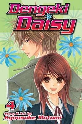 DengekiDaisy,Volume4