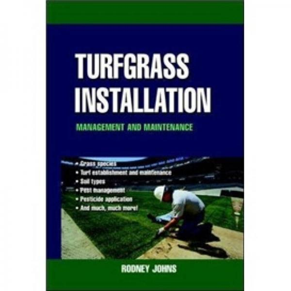 TURFGRASS INSTALLATION MGMT N MAINTENAN