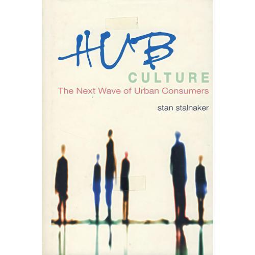 中心文化 HUB CULTURE