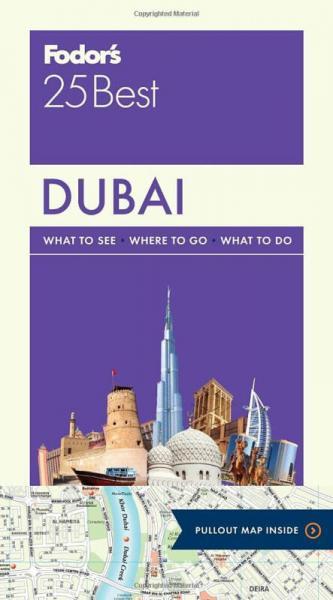 Fodors Dubai 25 Best