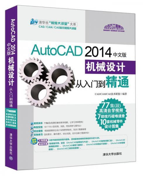 AutoCAD 2014涓������烘�拌�捐�′��ラ�ㄥ�扮簿��