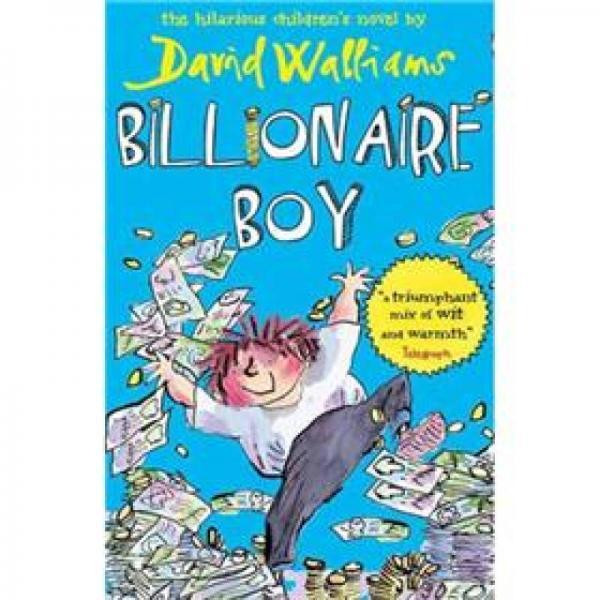 Billionaire Boy  钱堆里的男孩