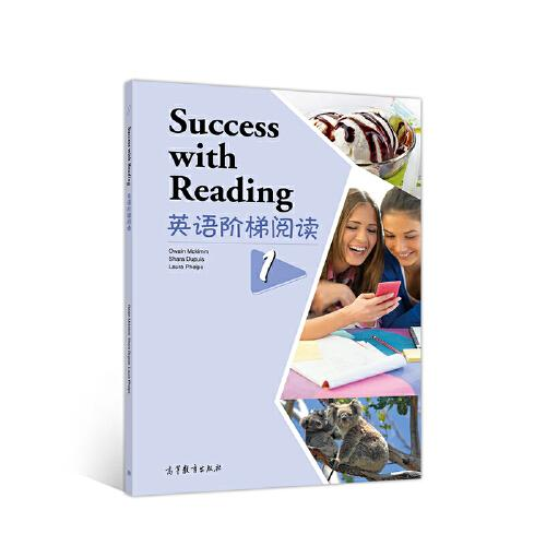 英语阶梯阅读1