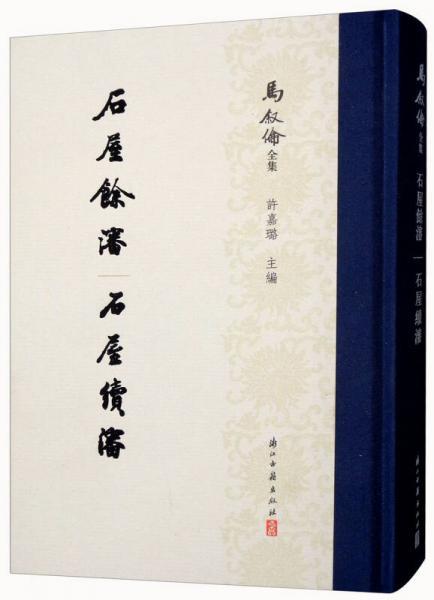 �冲�浣�娓� 涔�灞�缁�娓�/椹���浼��ㄩ��
