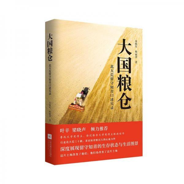 明桥大二快乐家庭育儿系列套装(套装全四册)