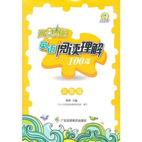�辫����璇荤��瑙�100绡� 涓�骞寸骇锛�2011.5���板�凤�锛�楂���绐���