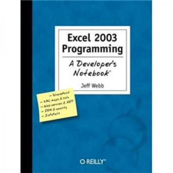 Excel 2003 Programming: A Developers Notebook