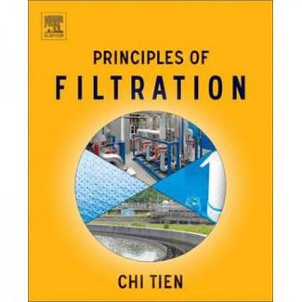 Principles of Filtration过滤原理
