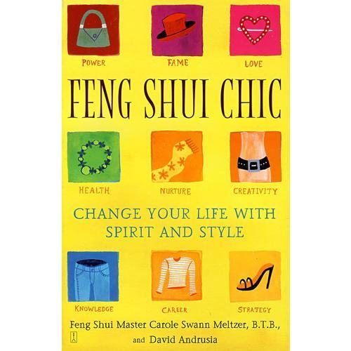 流行风水前线Feng Shui Chic