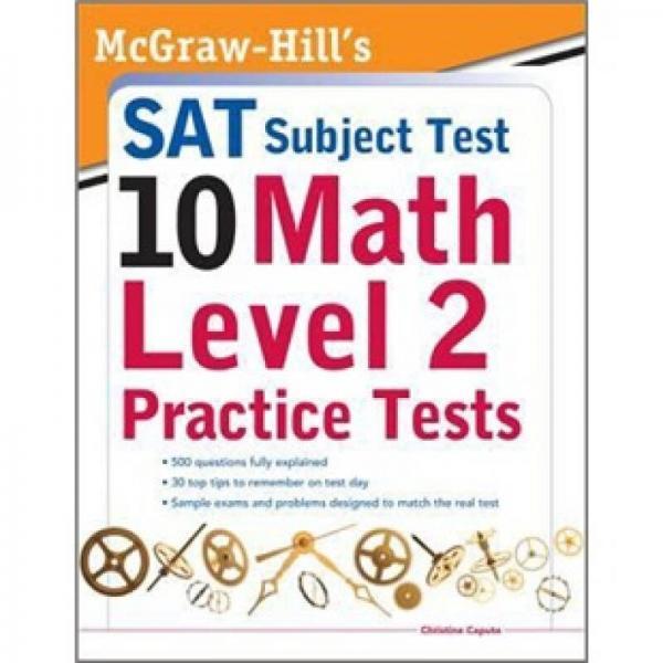 McGraw-Hills SAT Subject Test 10: Math Level 2 Practice Tests