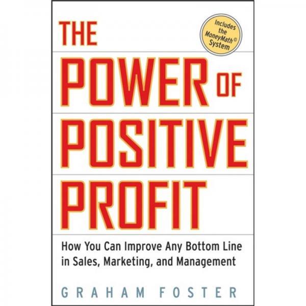 The Power of Positive Profit[赢利的威力:如何改进营销与管理的底线]