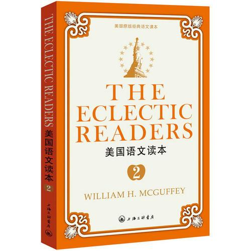 美国语文读本2