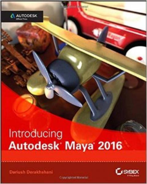 Introducing Autodesk Maya 2016  Autodesk Officia