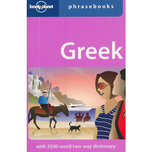 Greek Phrasebook 4
