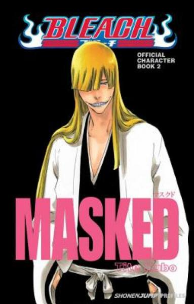 BleachMasked:OfficialCharacter,Book2
