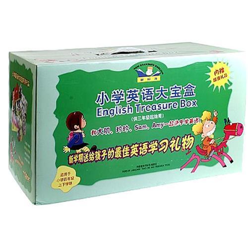 小学英语大宝盒(适用于小学四年级上下学期)