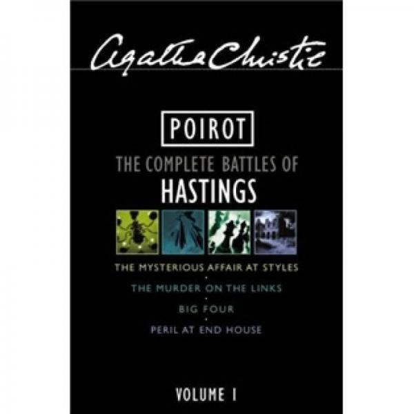 Poirot the Complete Battles of Hastings (Vol 1)