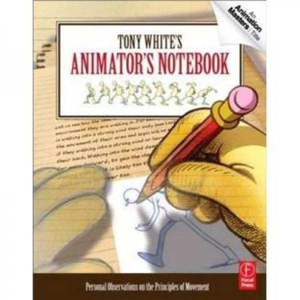 Tony Whites Animators Notebook托尼怀特动画师笔记:运动原则个人观察
