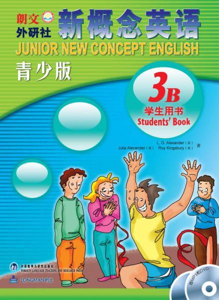 新概念英语青少版3B学生用书