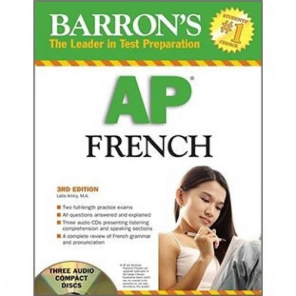 Barrons AP French