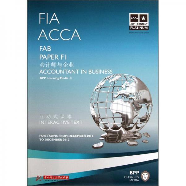 ACCA FAB F1 会计师与企业
