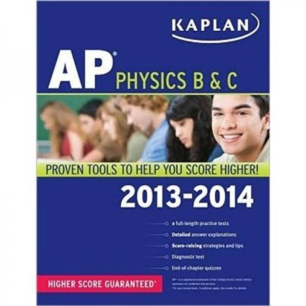 Kaplan AP Physics B & C 2013-2014