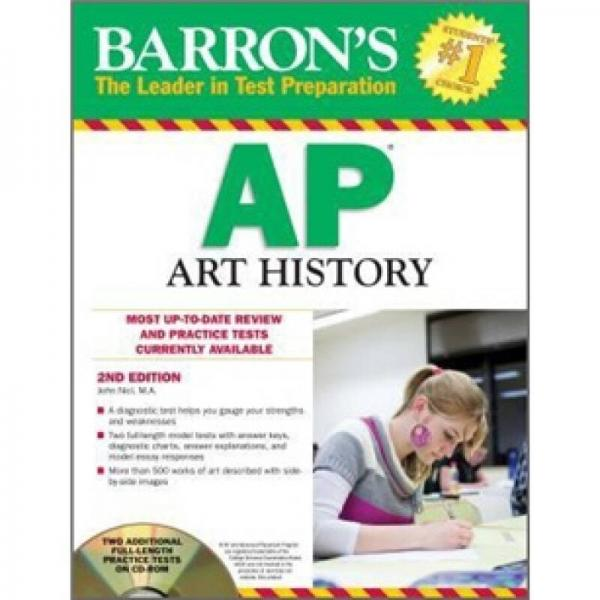 Barrons AP Art History , 2nd Edition