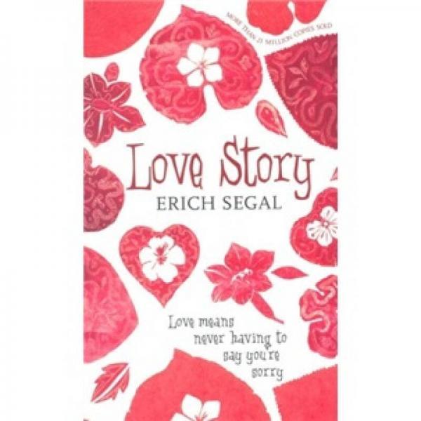 Love Story爱情故事