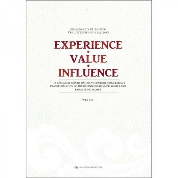 经验·价值·影响:2008北京奥运会、残奥会志愿者工作成果转化研究(英文版)