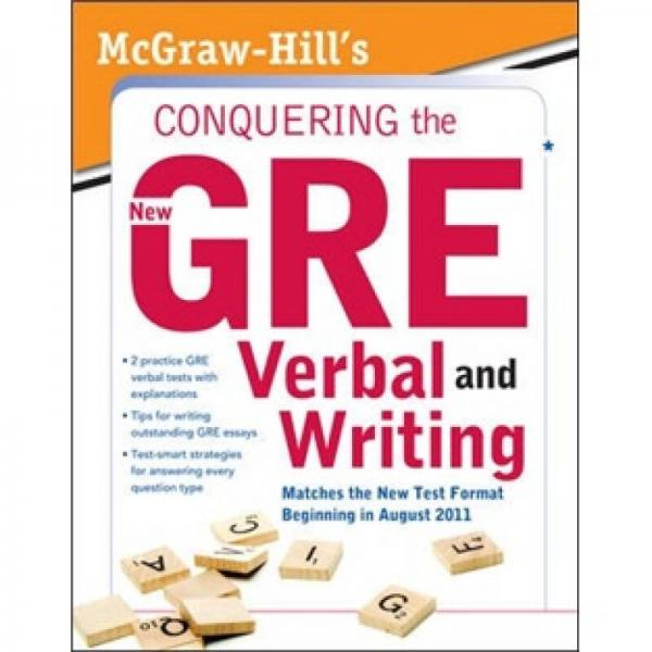 McGraw-Hills Conquering the New GRE Verbal and Writing  MH 新GRE词汇及写作