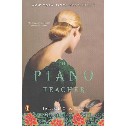 The Piano Teacher 钢琴老师(16530)