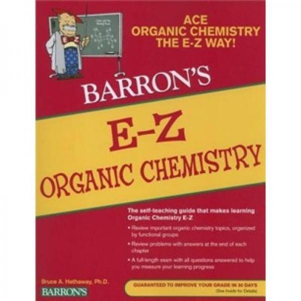 E-Z Organic Chemistry (Barron's E-Z)