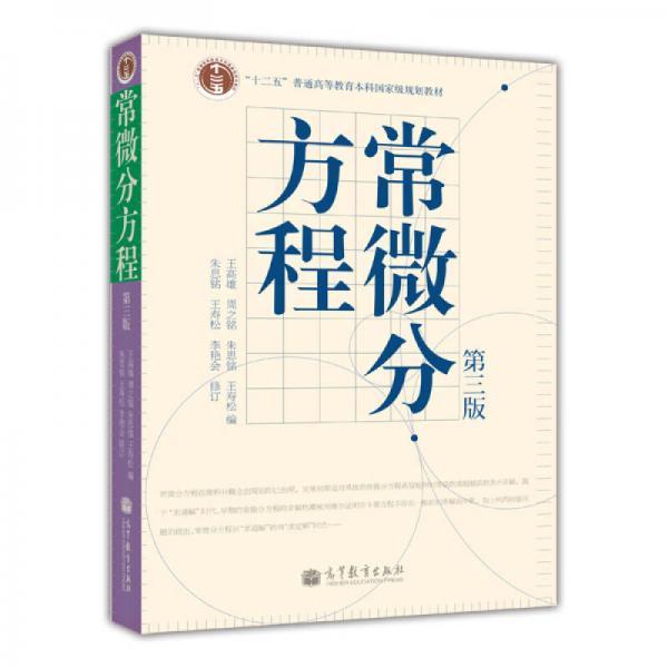 甯稿井���圭�锛�绗�涓���锛�