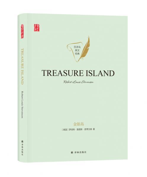金银岛TREASUREISLAND英文原版