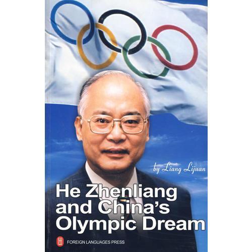 何振梁与中国奥林匹克梦