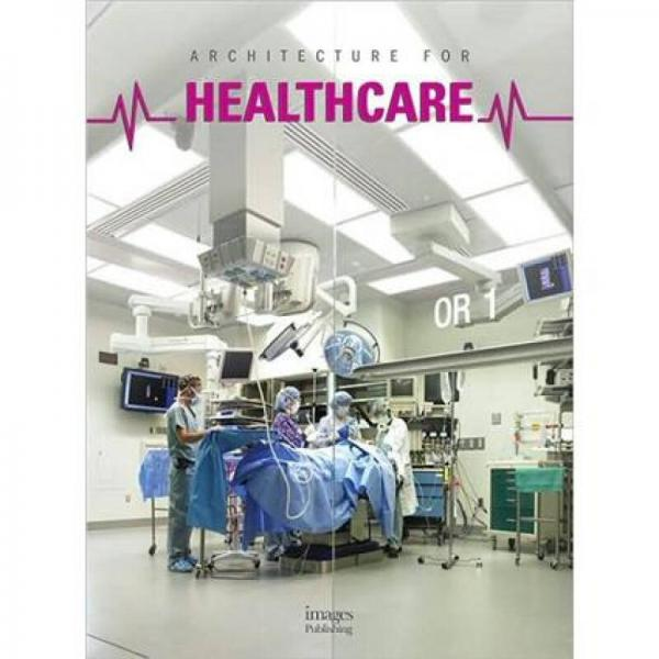 Architecture for Healthcare 医疗建筑