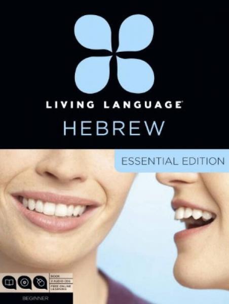 Living Language Hebrew, Essential Edition  Begin