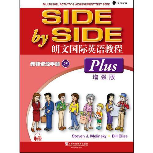 朗文国际英语教程(增强版)教师资源手册 第4册
