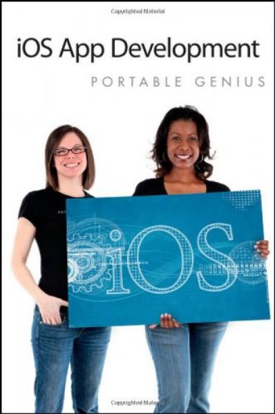 iOS App Development Portable Genius 网间网操作系统开发便携式天才