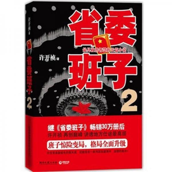 ��濮���瀛�2