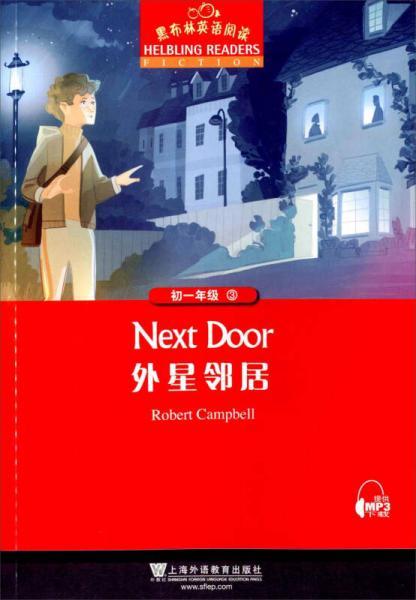 黑布林英语阅读:初一年级 3 外星邻居