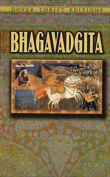Bhagavadgita (Dover Thrift Editions) 薄伽梵歌