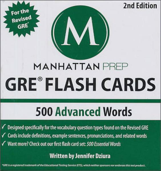 500 Advanced Words