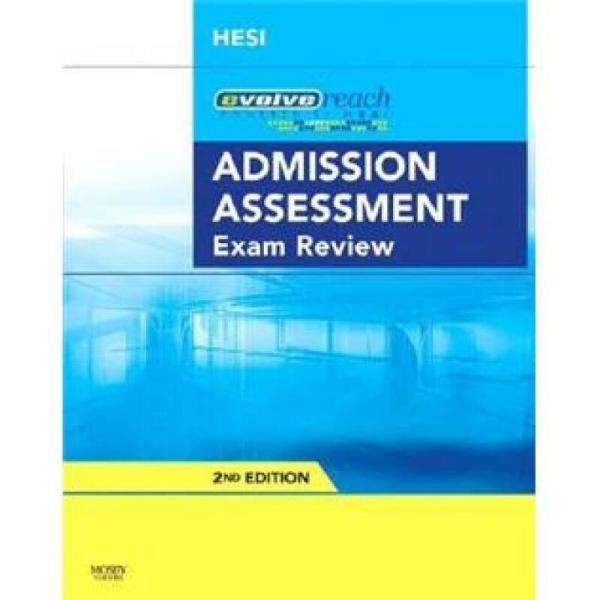 Admission Assessment Exam Review入院评估检查概论