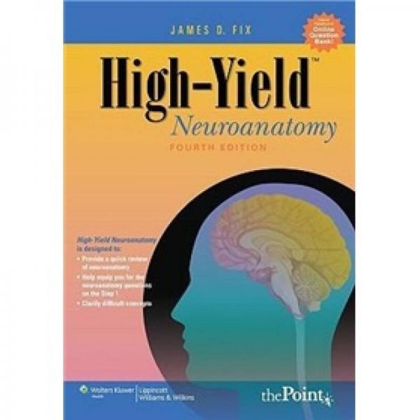 High-Yield Neuroanatomy 锛�High-Yield Series锛�
