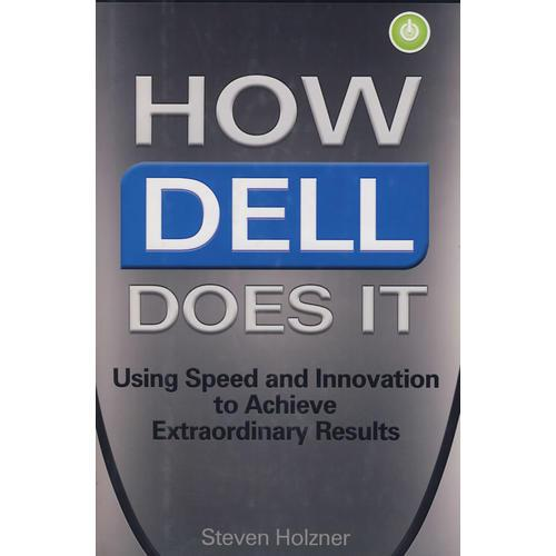 戴尔模式 HOW DELL DOES IT