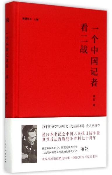 王元化谈话录:1986—2008