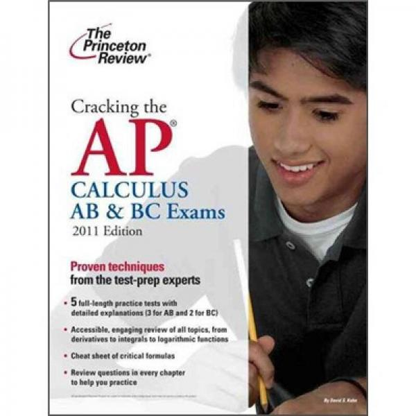 Cracking the AP Calculus AB and BC Exams