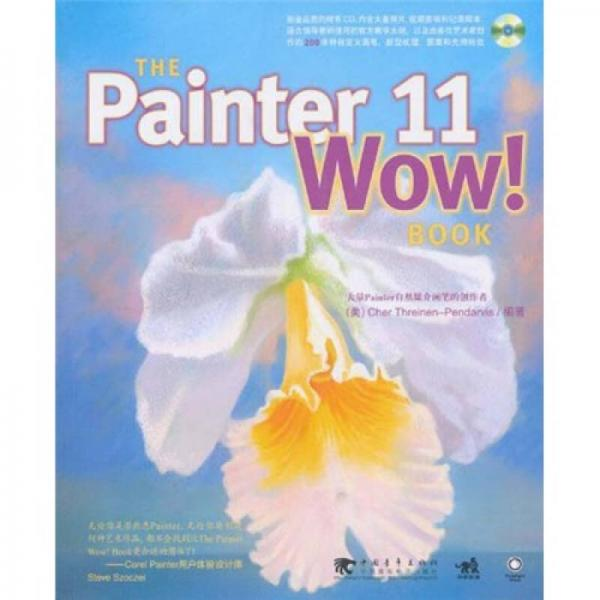THE PAINTER 11 WOW!BOOK