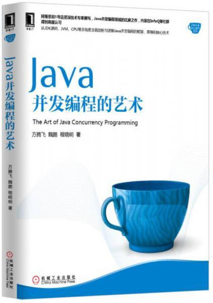 Java骞跺��缂�绋����烘��